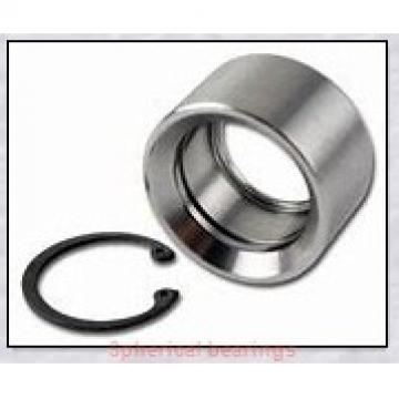 190 mm x 290 mm x 100 mm  NSK 190RUB40APV spherical roller bearings